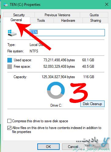 پاکسازی فایل های اضافی درایو ویندوز و دیگر درایوها با استفاده از Disk Cleanup