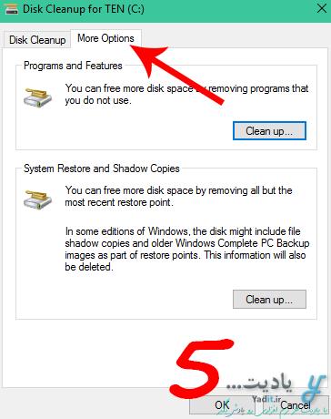پاکسازی فایل های اضافی درایو ویندوز و دیگر درایوها