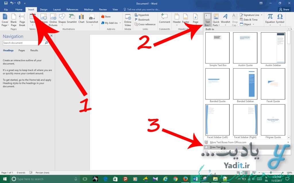 ایجاد کادر متن و وارد کردن متن مورد نظر در آن برای نوشتن متن عمودی با استفاده از Text box