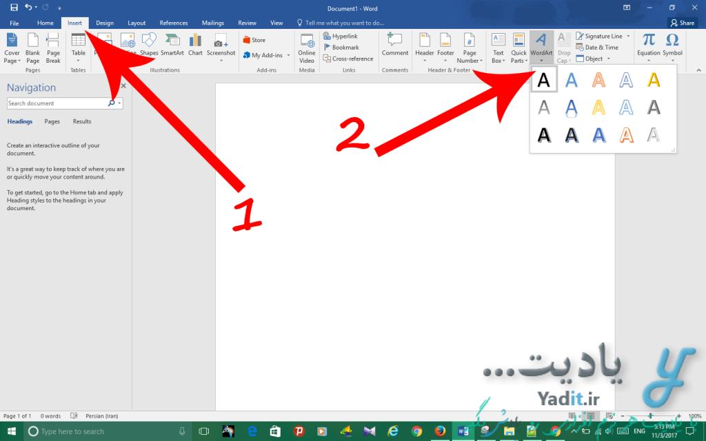 روش دوم برای نوشتن متن عمودی، استفاده از قابلیت WordArt