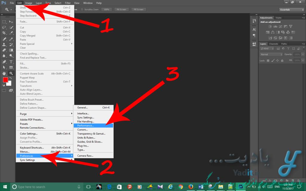 روش تنظیم مقدار تاریخچه (Recent) و کش (Cache) ذخیره شده در فتوشاپ