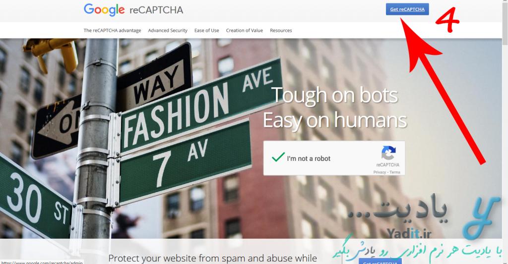 دریافت کد و شناسه ریکپچا (reCAPTCHA) مخصوص سایت شما