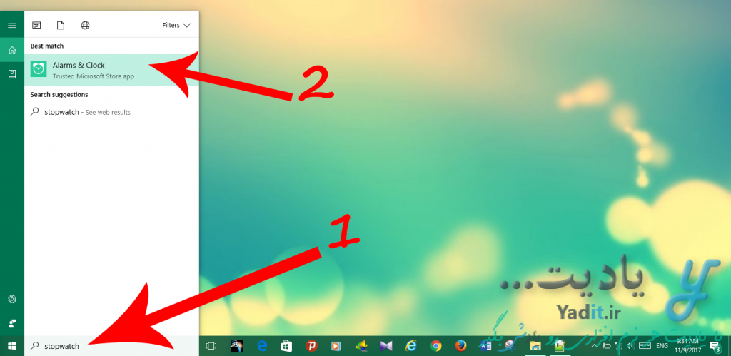 ورود به برنامه Alarms & Clock برای استفاده از کرنومتر (Stopwatch) ویندوز