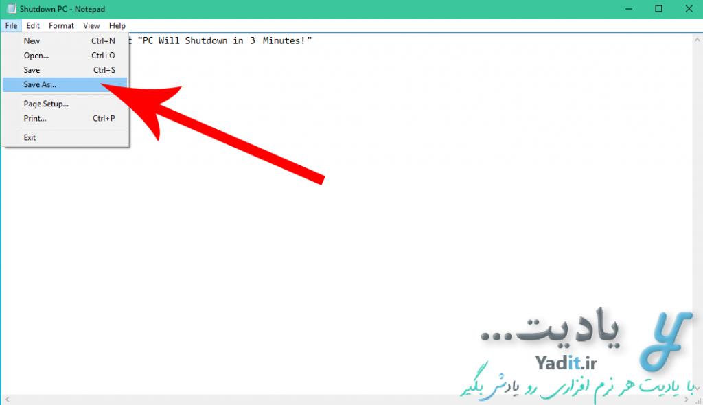 نحوه ذخیره فایل Notepad ساخته شده با فرمت Bat