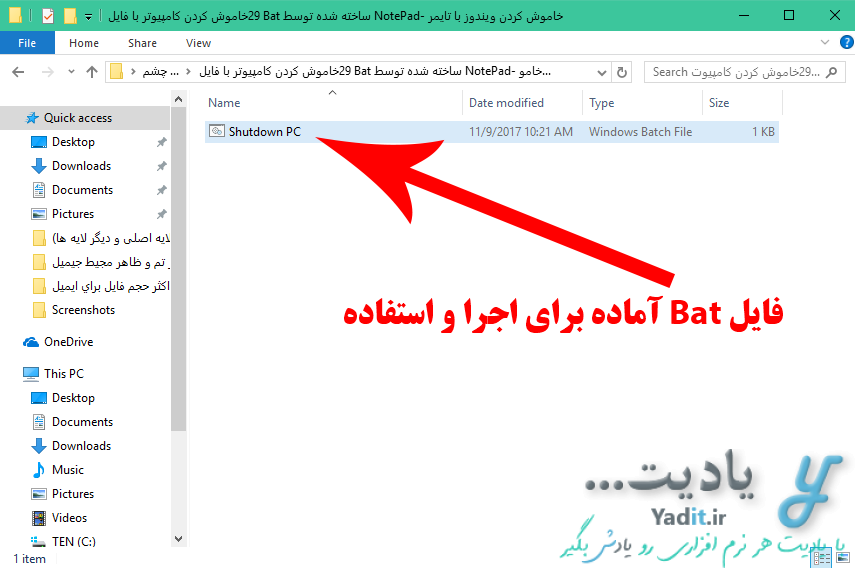 اجرای فایل Bat ساخته شده توسط Notepad برای خاموش کردن کامپیوتر