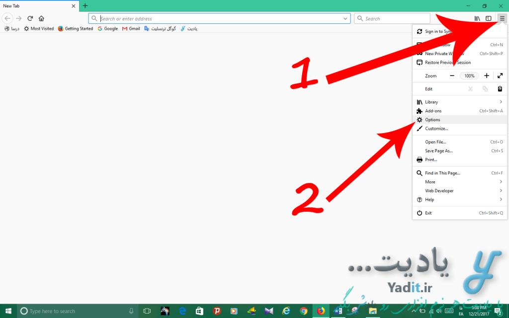 ورود به بخش تنظیمات برای تغییر صفحه شروع (Home page) در مرورگر فایرفاکس (Firefox)