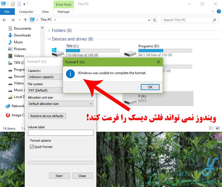 مشکل فرمت نشدن فلش دیسک در ویندوز و خطای نمایش داده شده