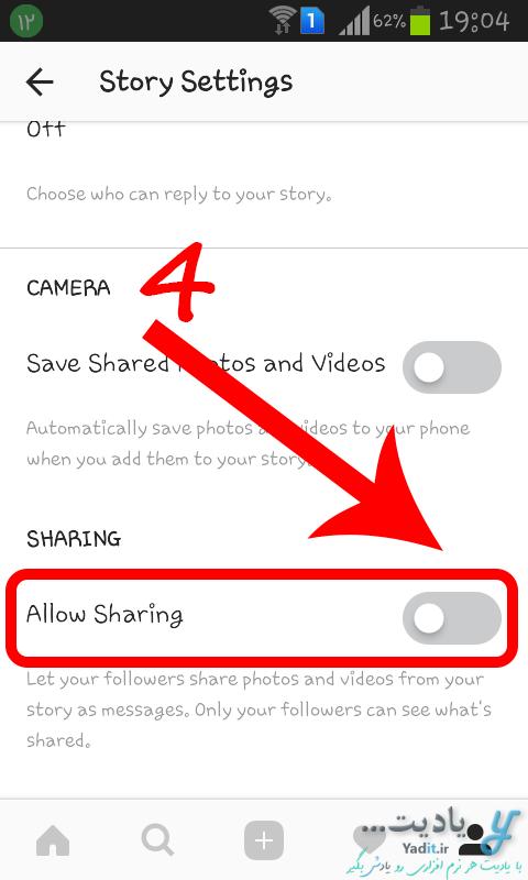 غیر فعال کردن قابلیت اشتراک گذاری استوری ها (Story) در اینستاگرام