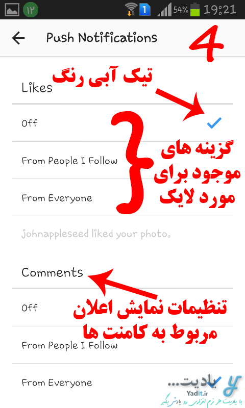 فعال کردن یا غیر فعال کردن نمایش اعلانات مورد نظر (Notifications) اینستاگرام