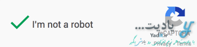 نسخه جدید سرویس reCAPTCHA گوگل برای تشخیص ربات نبودن بازدیدکننده