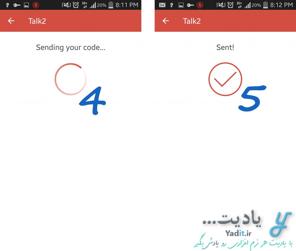 ارسال کد تاییدیه به شماره موبایل واقعی برای ساخت شماره مجازی با اپلیکیشن Talk2