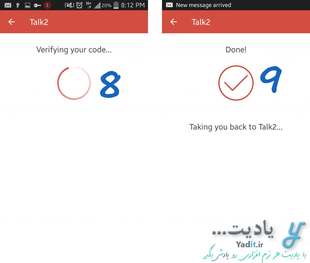 تایید کد تاییدیه وارد شده برای ساخت شماره مجازی با اپلیکیشن Talk2
