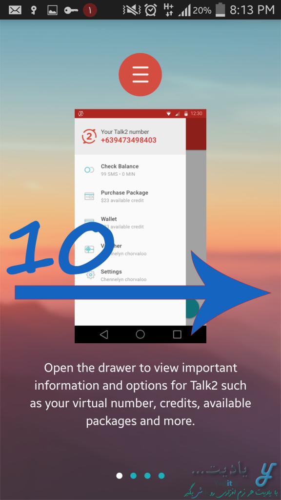 ورود به اکانت شماره مجازی در اپلیکیشن Talk2