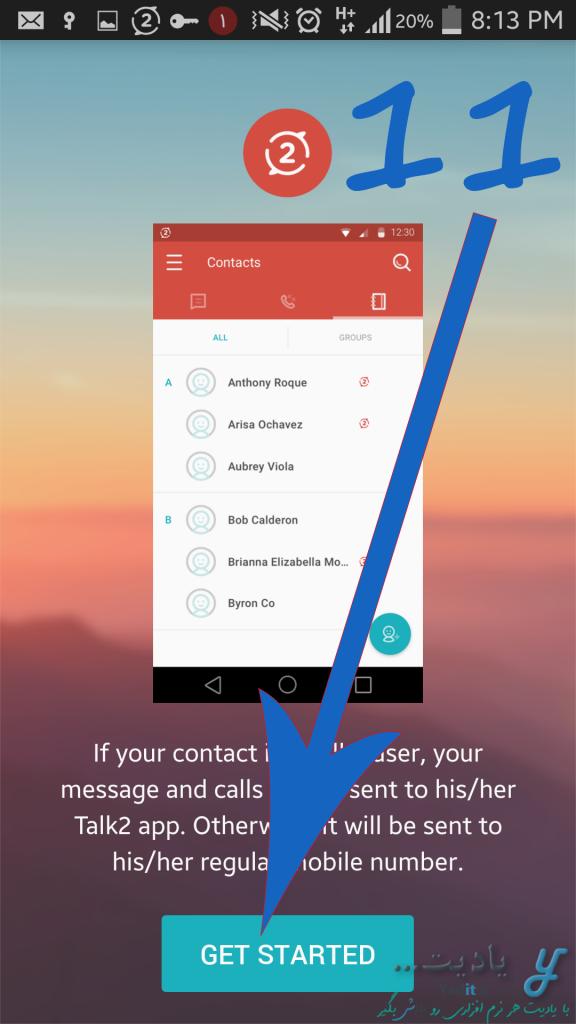 ورود به اکانت روش شماره مجازی در اپلیکیشن Talk2