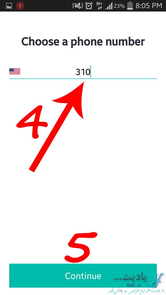 وارد کردن پیش شماره دلخواه برای دریافت شماره مجازی توسط اپلیکیشن 2ndLine