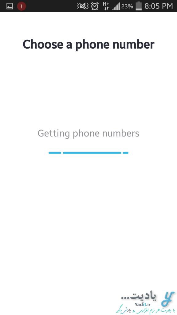 روش ایجاد اکانت و دریافت شماره مجازی توسط اپلیکیشن 2ndLine