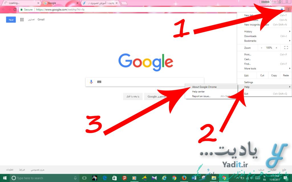 ورود به بخش به روزرسانی مرورگر گوگل کروم (Google Chrome)