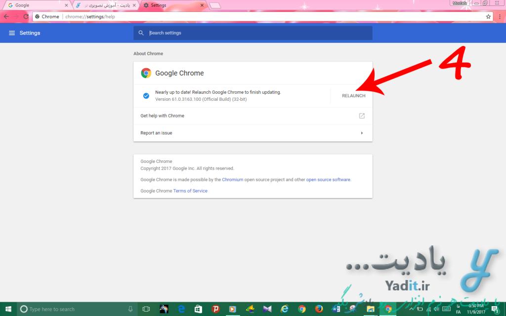 ری استارت مرورگر گوگل کروم برای اعمال به روزرسانی های نصب شده