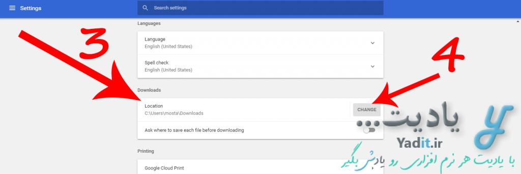 تغییر پوشه ذخیره سازی فایل های دانلود شده توسط مرورگر گوگل کروم (Google Chrome)