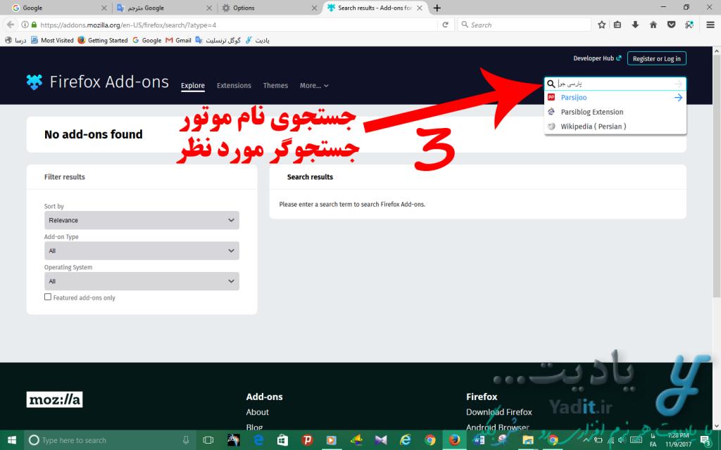 روش افزودن جستجوگرهای دلخواه به عنوان جستجوگر نوار آدرس مرورگر فایرفاکس