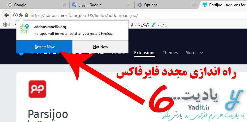 افزودن جستجوگرهای دلخواه به عنوان جستجوگر نوار آدرس مرورگر فایرفاکس
