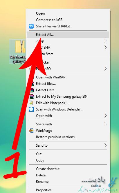 آموزش از فشردگی خارج کردن فایل های Zip در ویندوز