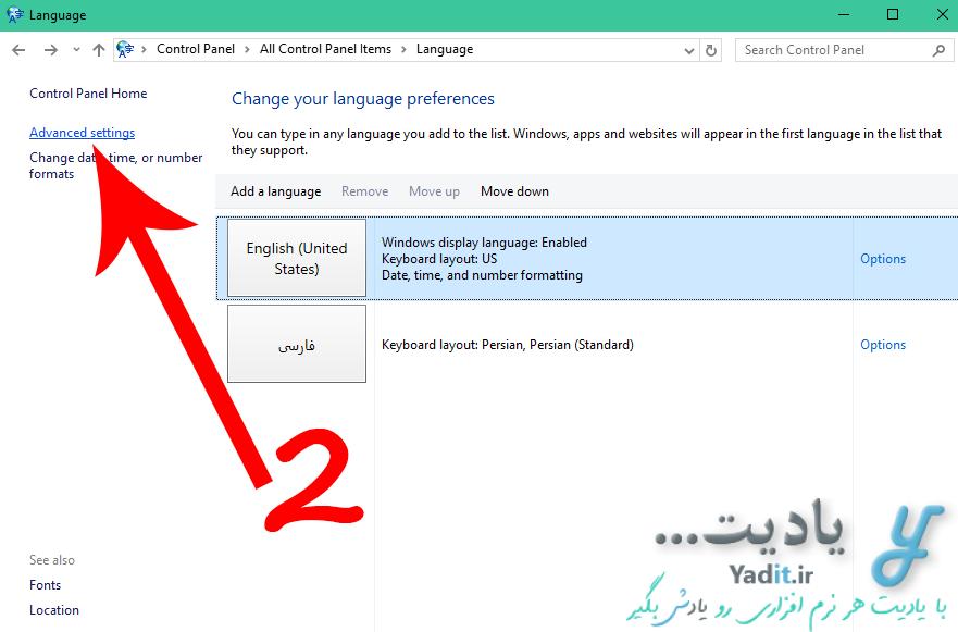 تغییر دکمه های ترکیبی کیبورد برای تغییر زبان (بین فارسی و انگلیسی) در ویندوز