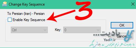 روش اختصاص کلیدهای ترکیبی دلخواه برای تغییر زبان ورودی ویندوز به یک زبان خاص (مانند فارسی)