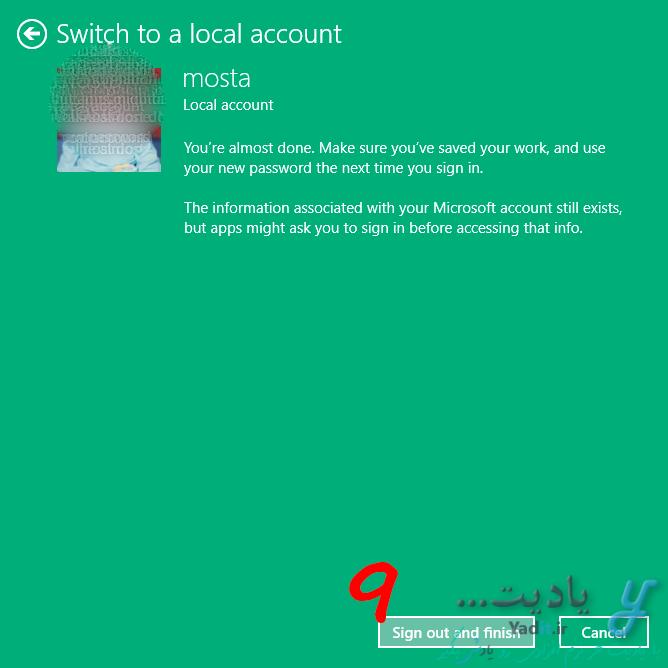 خروج از اکانت مایکروسافت (Microsoft Account) در ویندوز 10