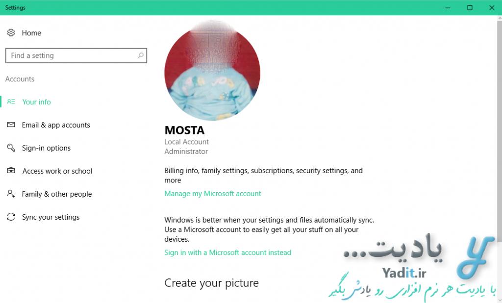 خروج موفقیت آمیز از اکانت مایکروسافت (Microsoft Account) در ویندوز 10
