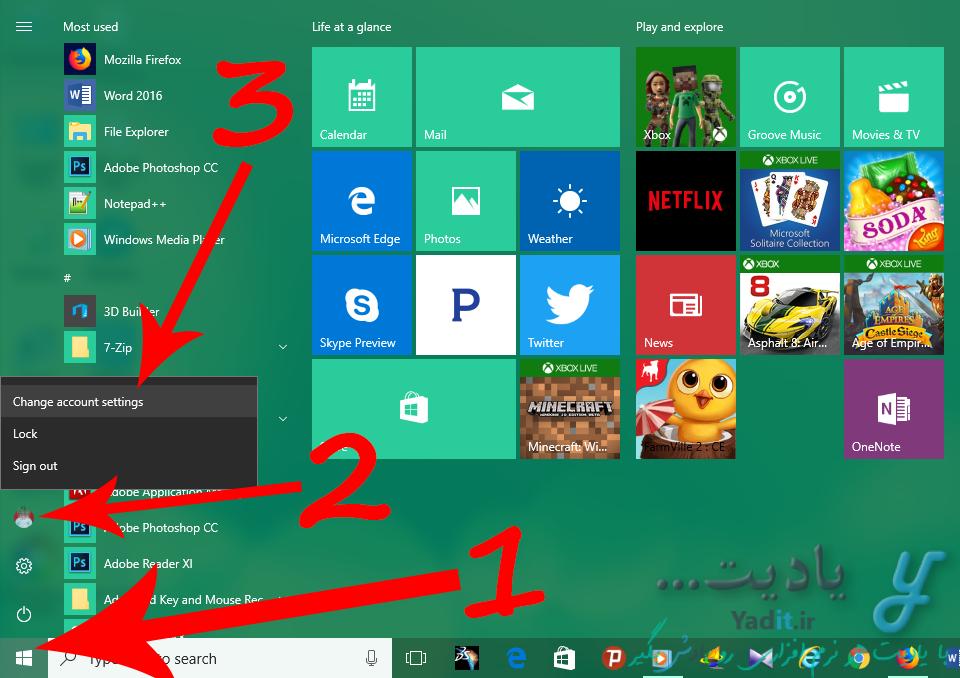 ورود به تنظیمات اکانت ویندوز برای ورود به اکانت مایکروسافت (Microsoft Account)