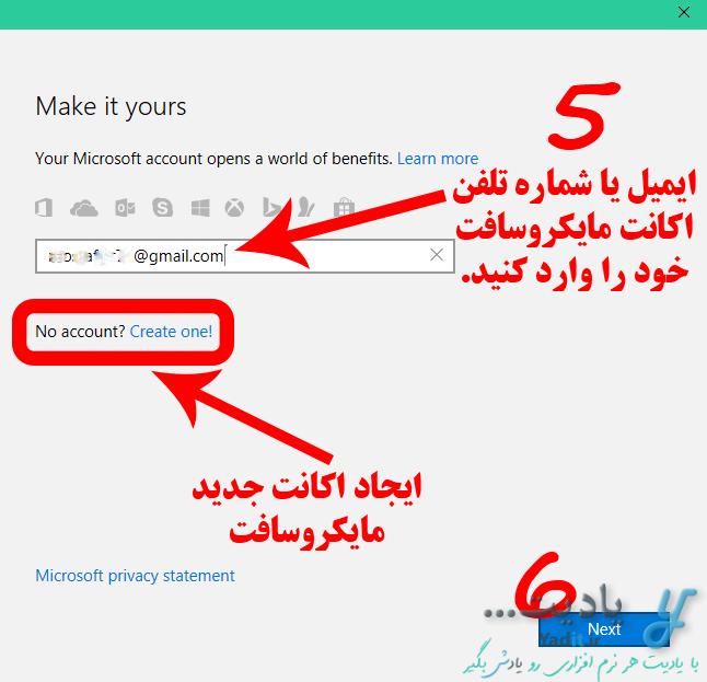 وارد کردن ایمیل اکانت برای ورود به اکانت مایکروسافت (Microsoft Account) در ویندوز 10