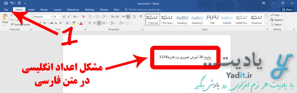 مشکل نمایش اعداد به صورت انگلیسی در متن فارسی