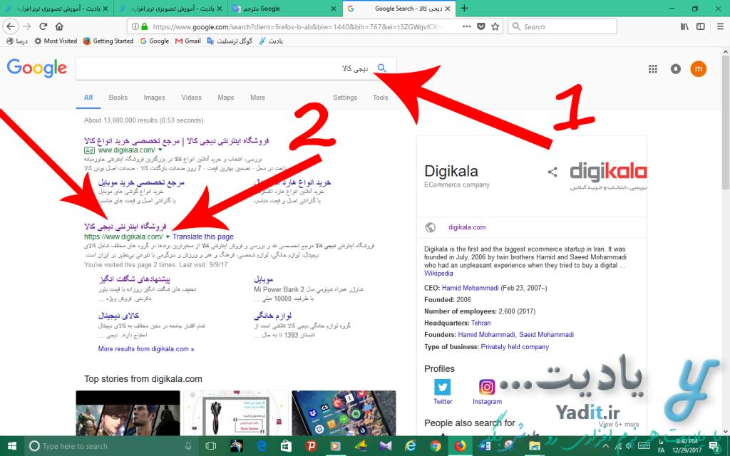 آموزش یافتن سایت های مشابه هم توسط گوگل
