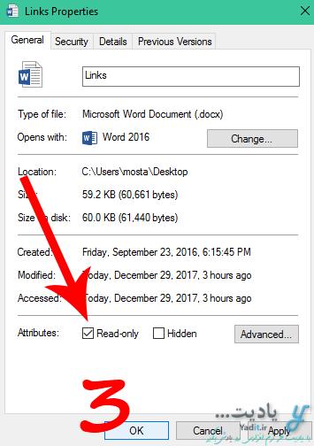 غیر فعال کردن قابلیت ویرایش فایل های دلخواه در ویندوز (Read only کردن فایل ها)