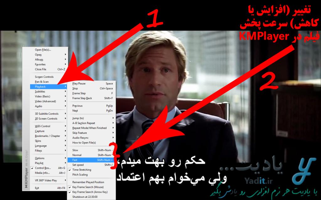 تغییر و افزایش سرعت پخش فیلم در KMPlayer با استفاده از منوهای نرم افزار