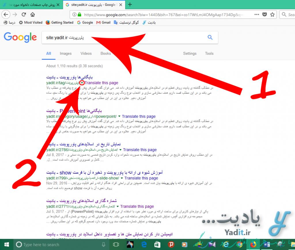 ترفند بازدید از سایت هایی که موقتا در دسترس نیستند با قابلیت Cached گوگل