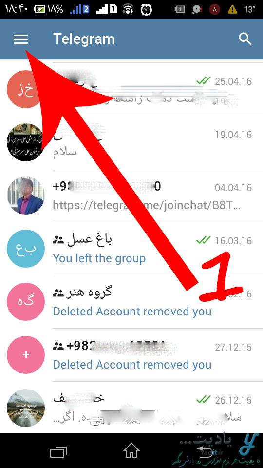 ورود به منو تلگرام برای ساخت آیدی (ID)