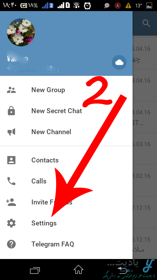 ورود به تنظیمات تلگرام برای ساخت آیدی