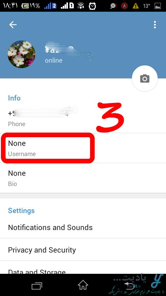 ساخت آیدی (ID) برای اکانت تلگرام
