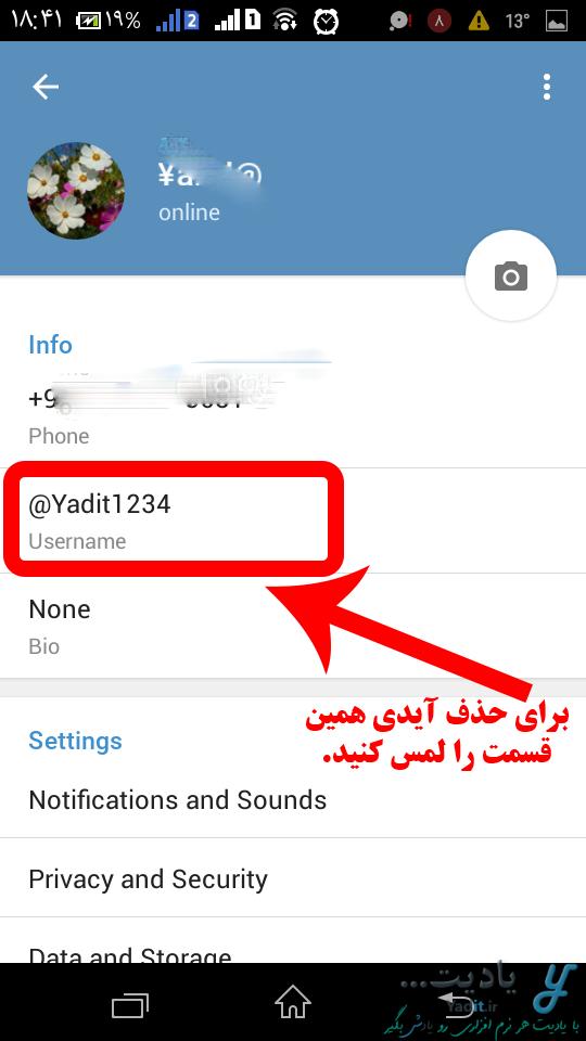 ساخت موفقیت آمیز آیدی (ID) جدید برای اکانت تلگرام