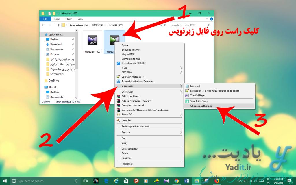 حل مشکل زیرنویس فارسی ناخوانا در تلویزیون های خانگی با تغییر رمزگذاری آن به UTF-8