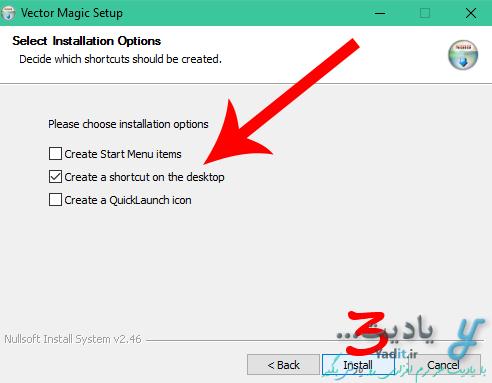 آموزش نصب نرم افزار Vector Magic برای بزرگ کردن ابعاد تصاویر بدون کاهش کیفیت