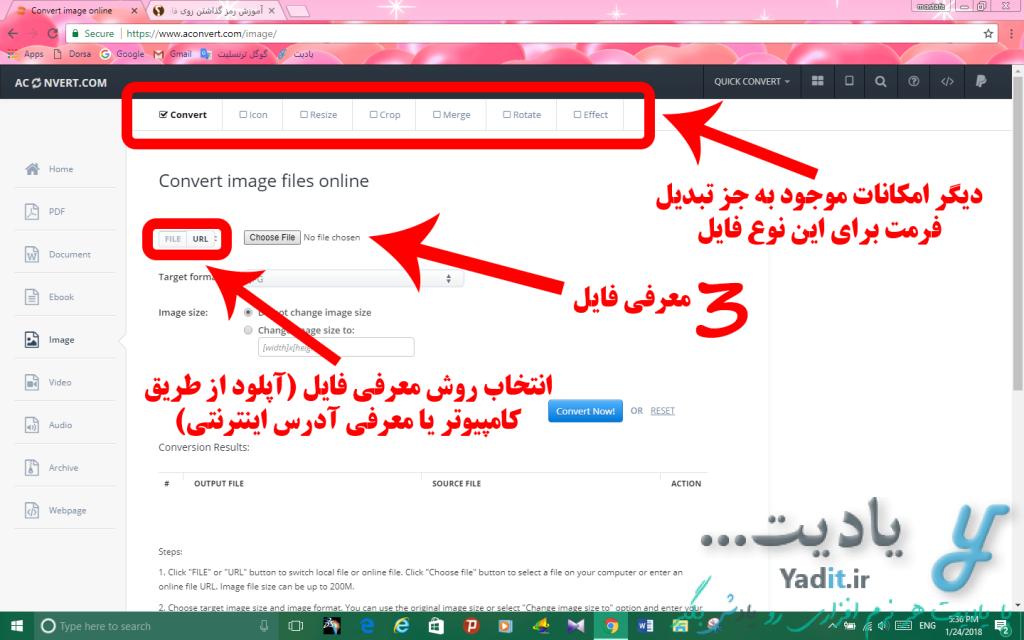 انتخاب و معرفی فایل مورد نظر و انجام دیگر تنظیمات برای تبدیل فرمت توسط سایت aconvert.com
