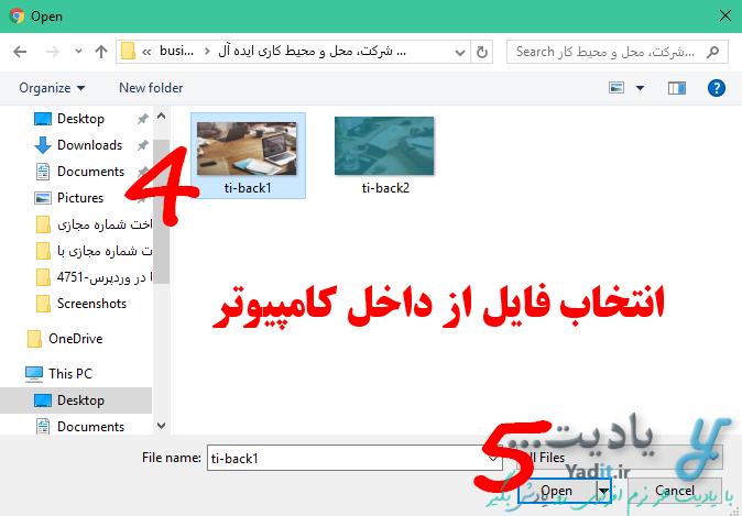 انتخاب و معرفی فایل مورد نظر برای تبدیل فرمت توسط سایت aconvert.com