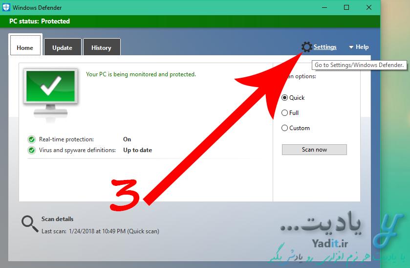 ورود به تنظیمات آنتی ویروس برای غیر فعال سازی موقتی ویندوز دیفندر (Windows Defender)