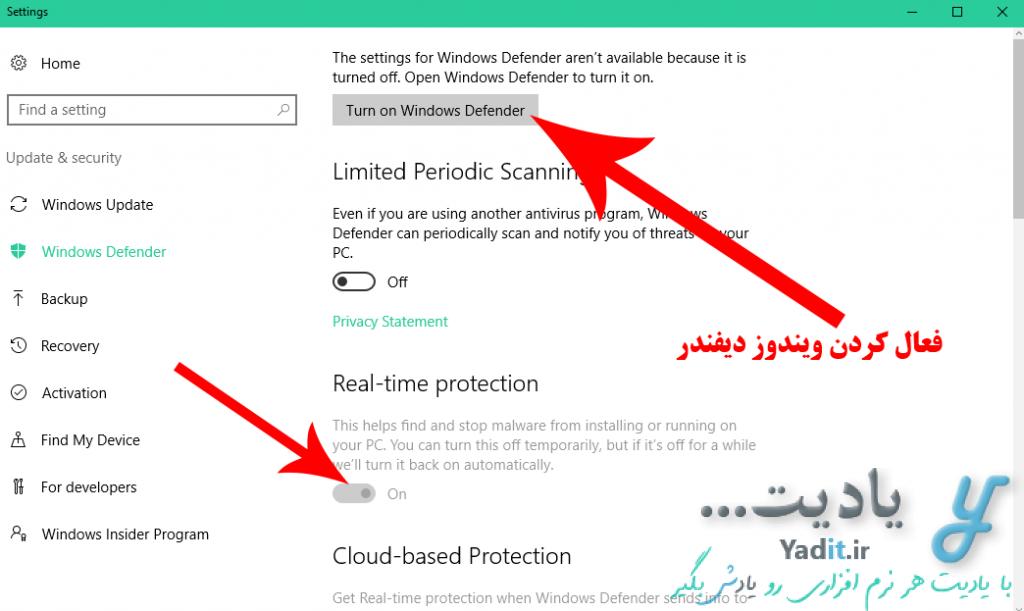 فعال سازی دوباره موقتی ویندوز دیفندر (Windows Defender) در ویندوز 10