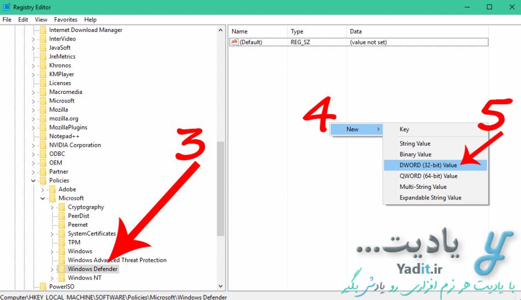غیر فعال سازی دائمی ویندوز دیفندر (Windows Defender) با کمک ریجستری (Registry) ویندوز