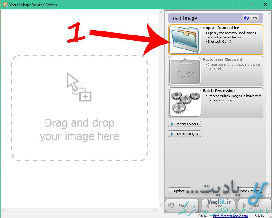 باز کردن تصویر Bitmap در نرم افزار Vector Magic