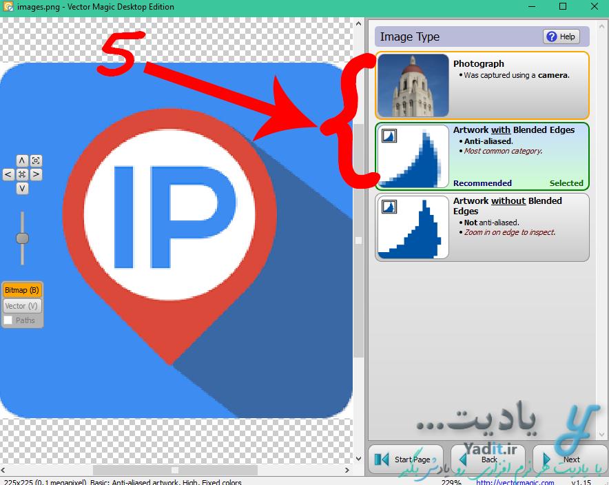انتخاب نوع تصویر برای تبدیل تصویر Bitmap به Vector در نرم افزار Vector Magic
